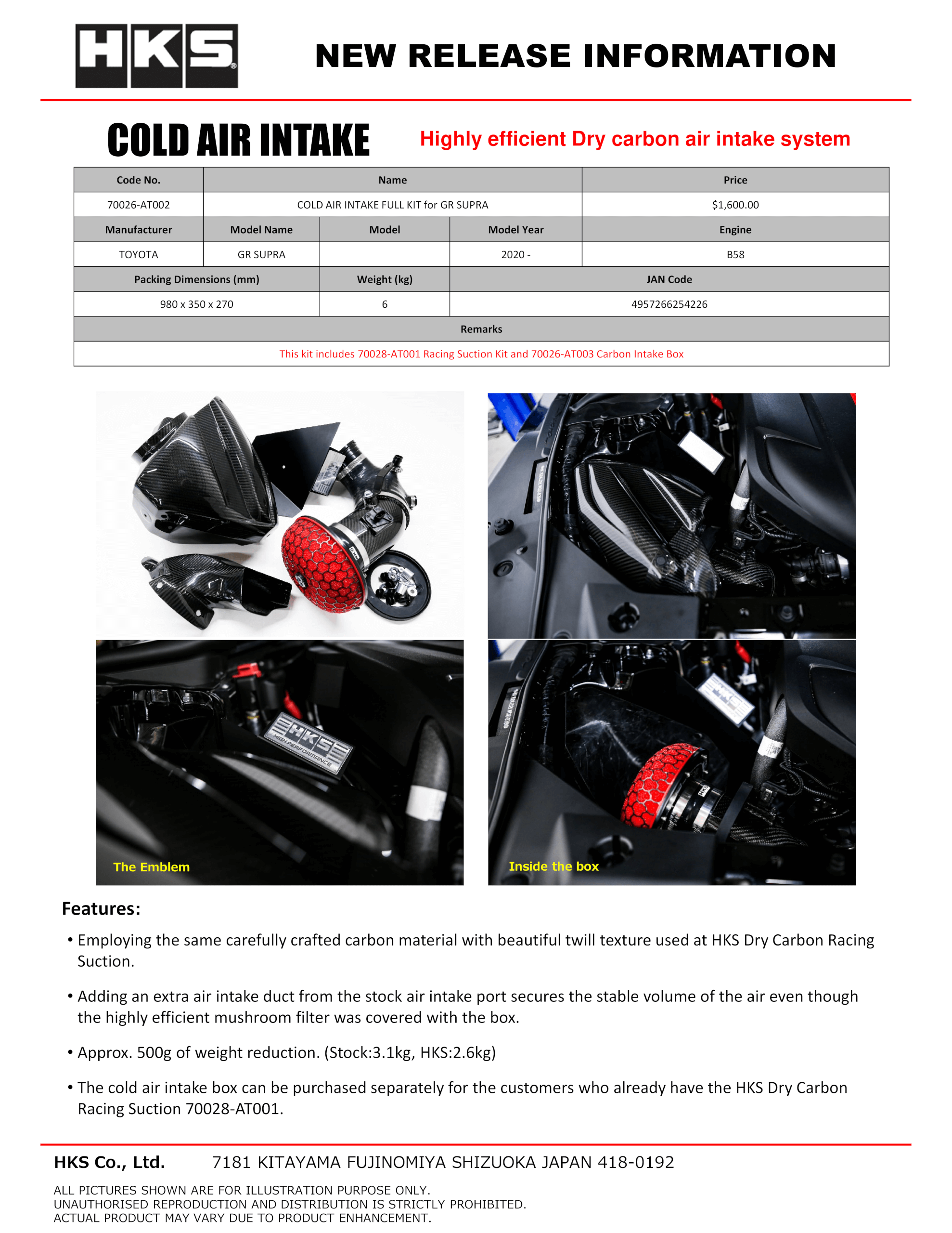 70026-AT002_COLD AIR INTAKE FULL KIT for GR SUPRA-01.png