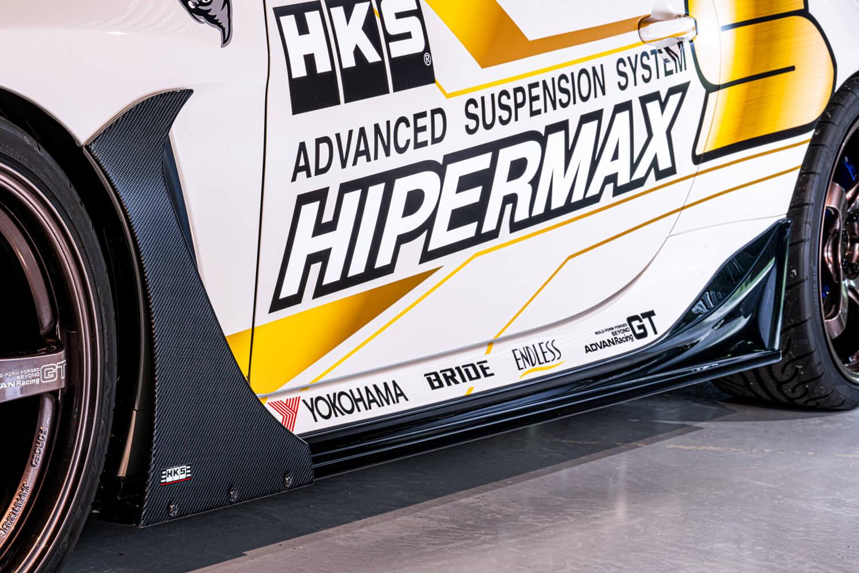 Toyota GR86 HKS Concept Side Skirts.jpg