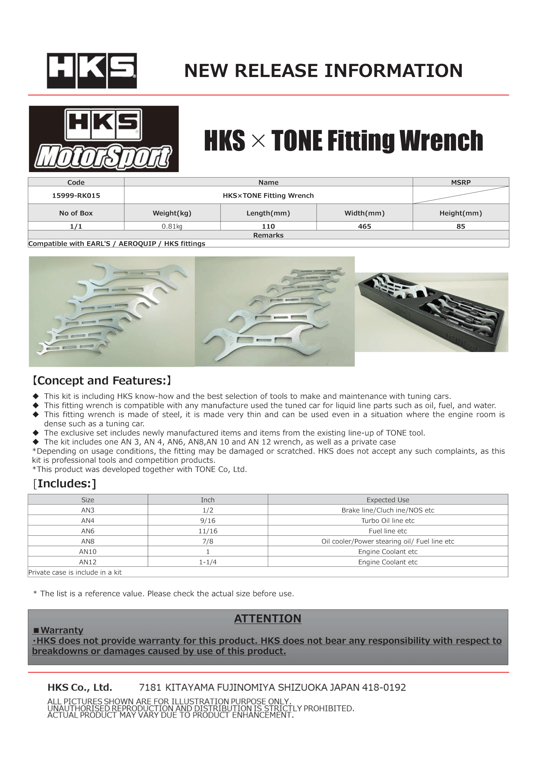 15999-RK015 HKS TONE Fitting Wrench.png