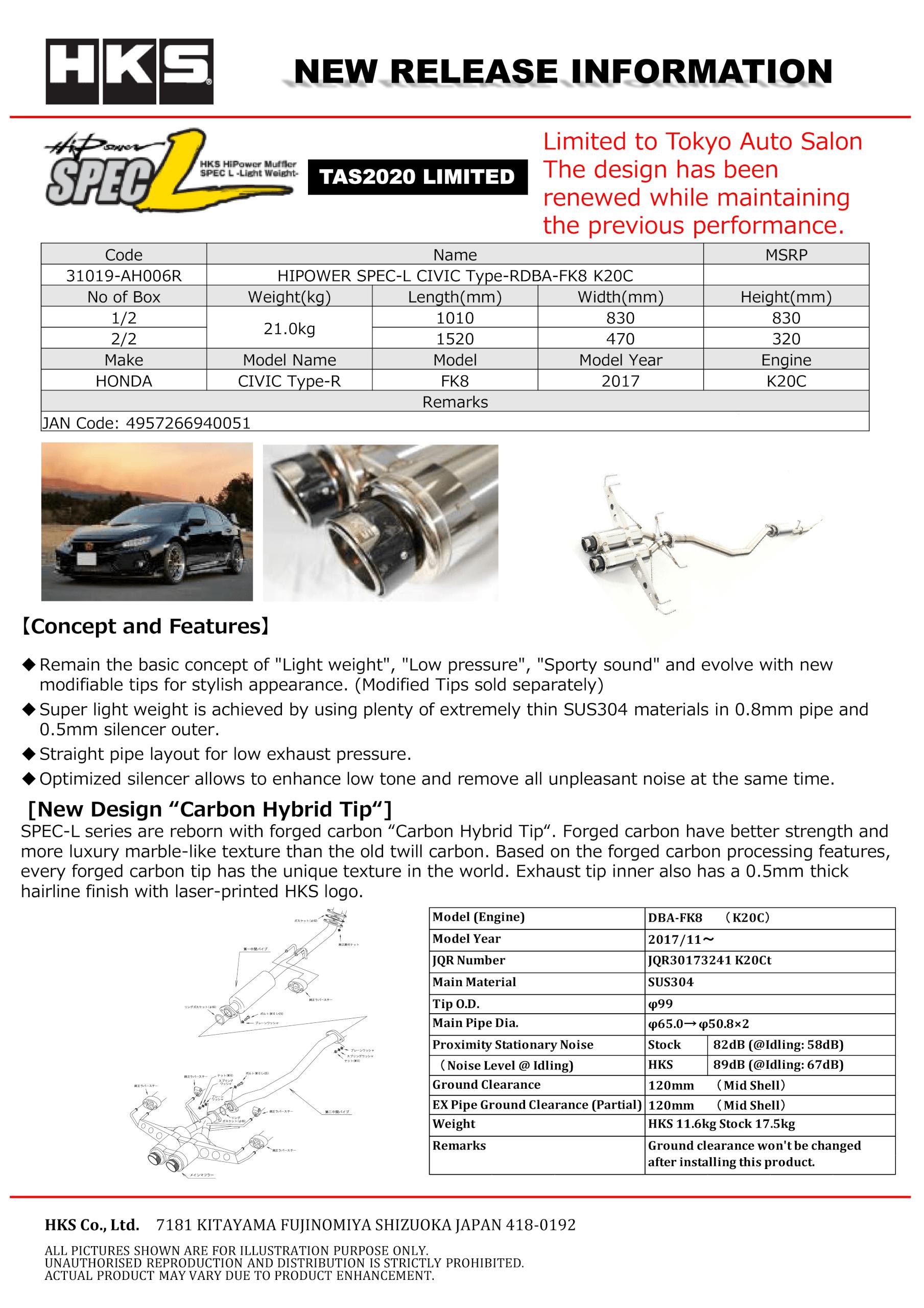 31019-AH006R.png