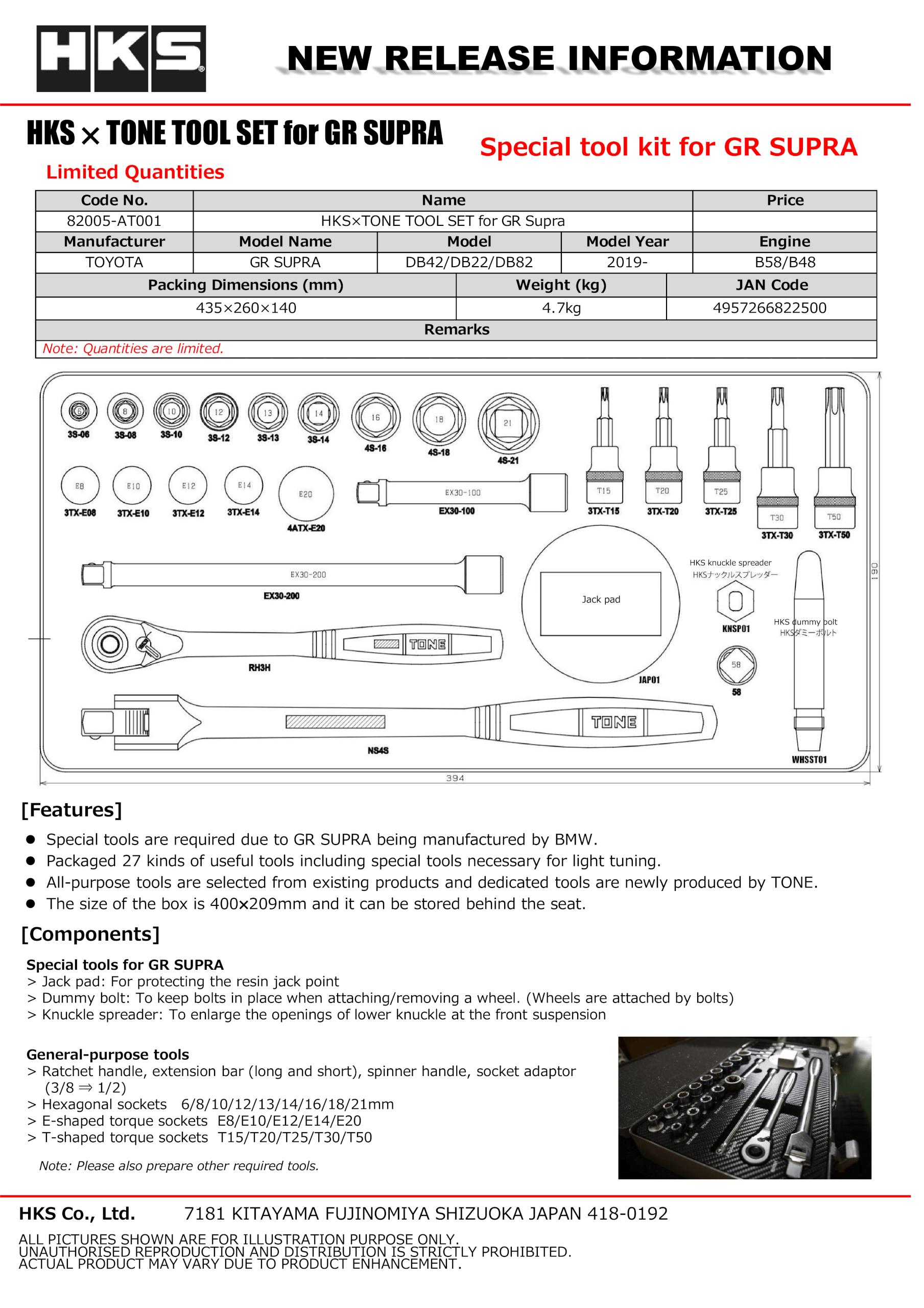82005-AT001.png