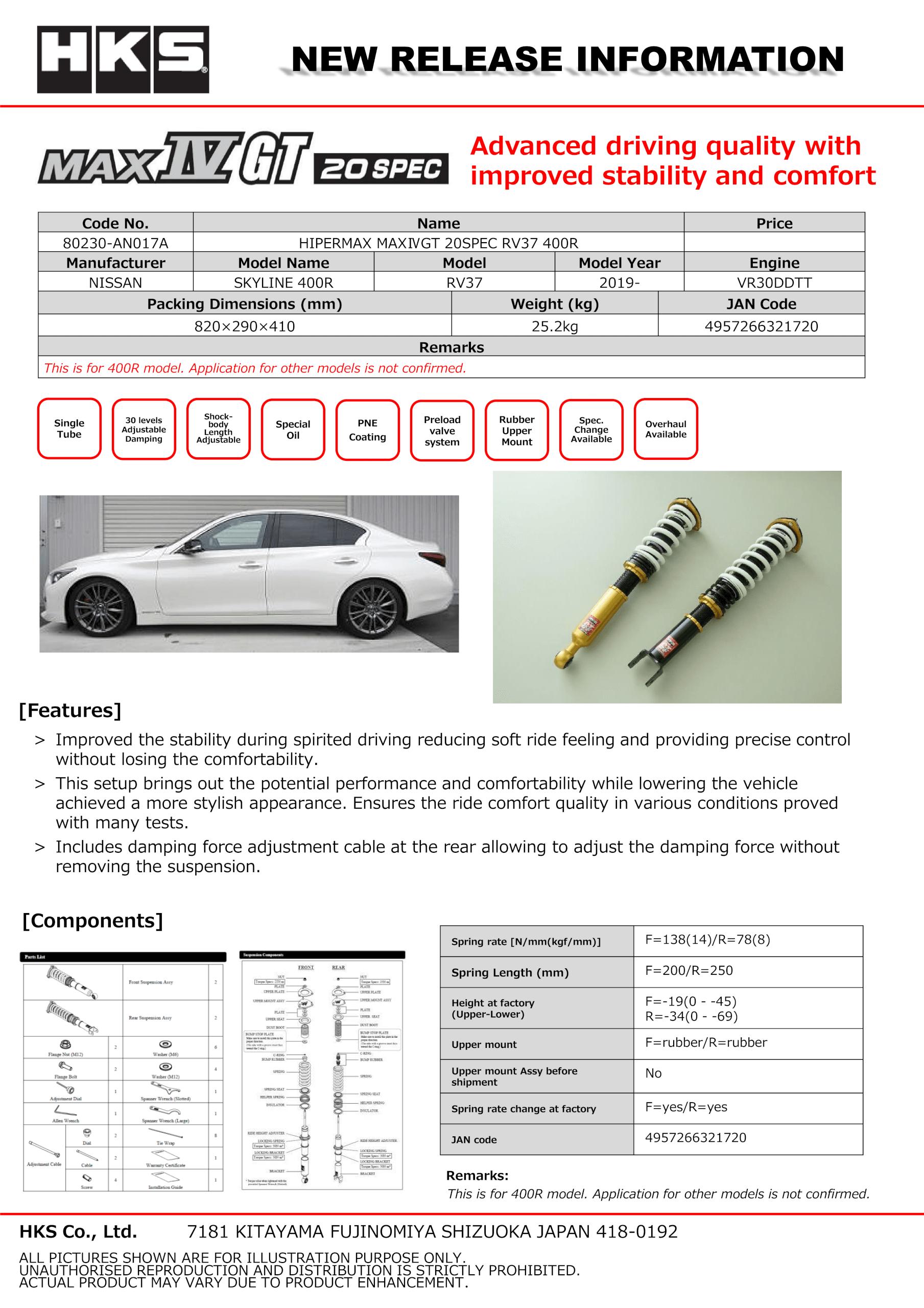 80230-AN017A.png