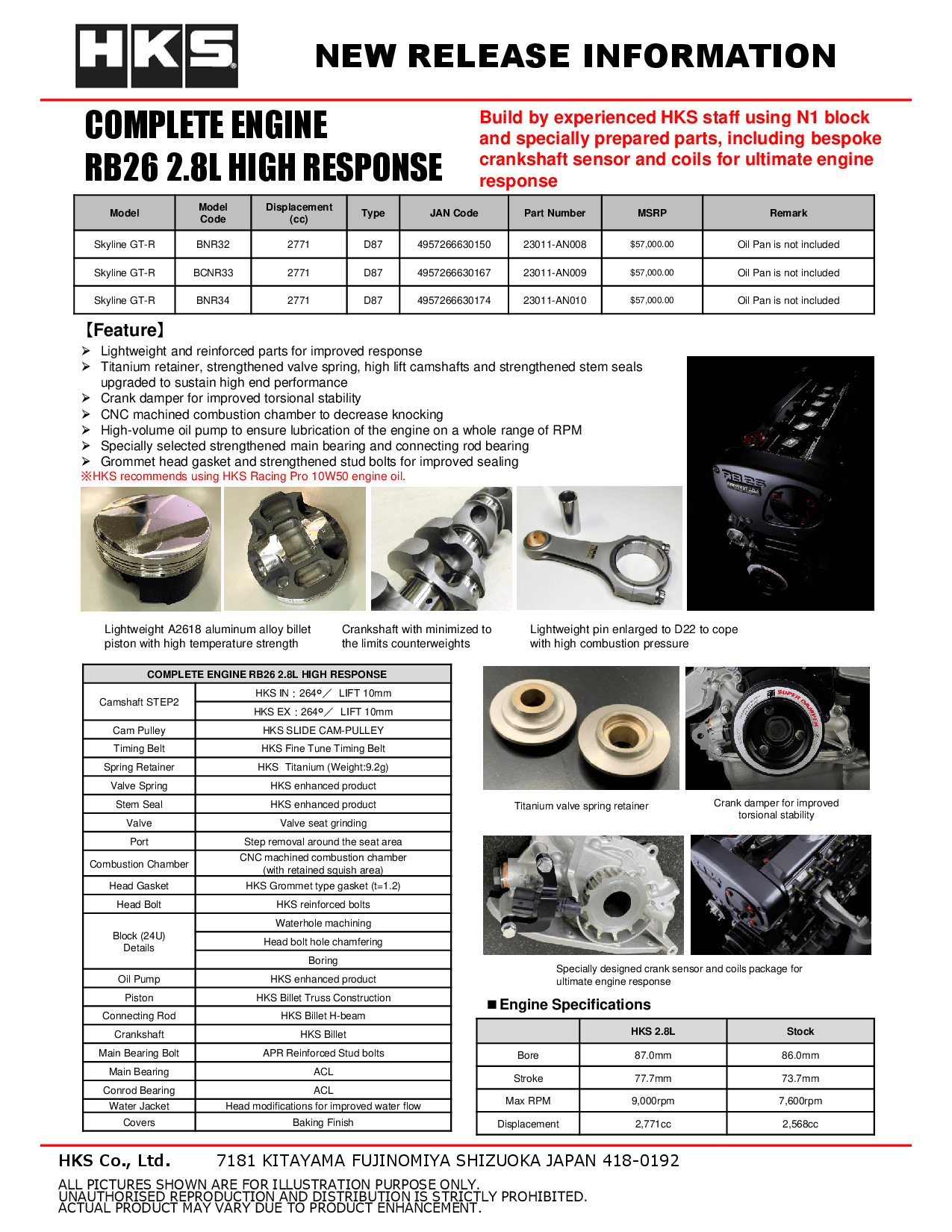 23011-AN008, 009, 010 COMPLETE ENGINE RB26 2-01.png